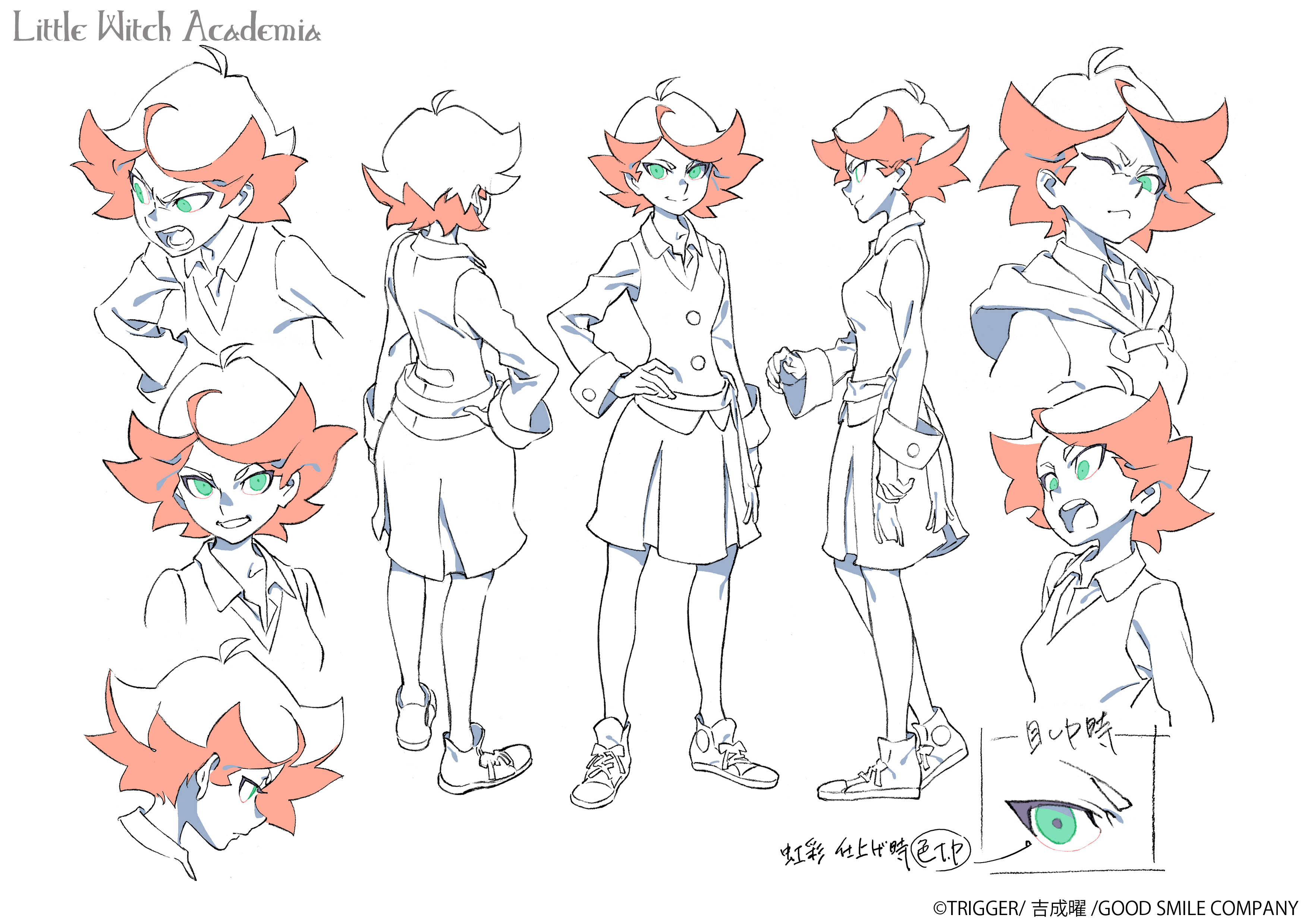 Anime Character Design Reference : Character designs forums myanimelist