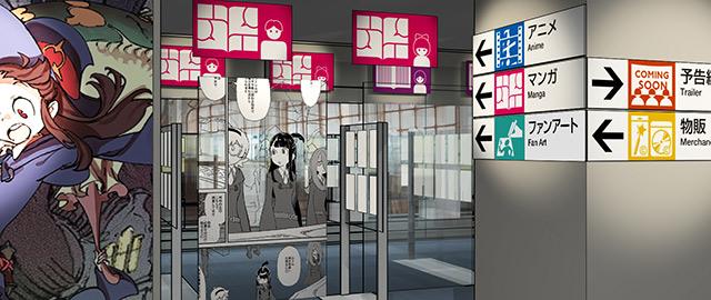 LWA2_exhibition_image